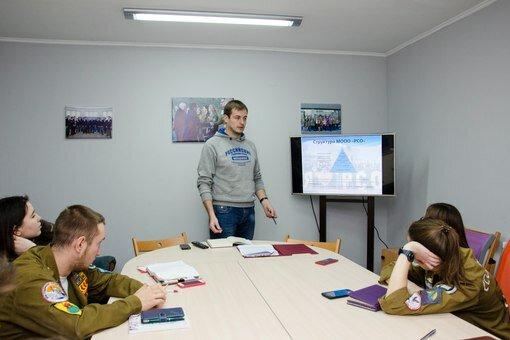 Дом российских студенческих отрядов