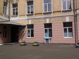 Стоматологическая поликлиника 31 департамента здравоохранения города москвы