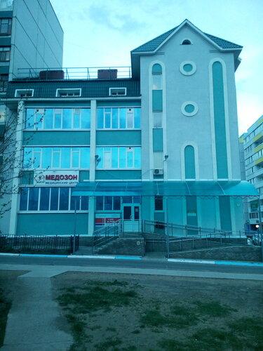 Клиника медозон ульяновск новый