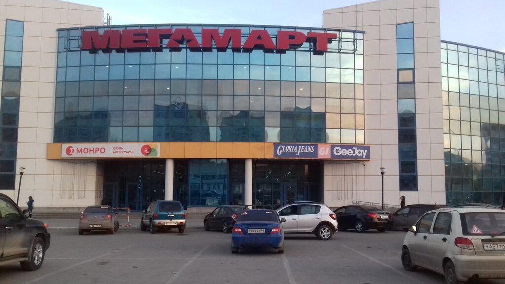тагил банк хоум кредит заплатить кредит беларусбанка