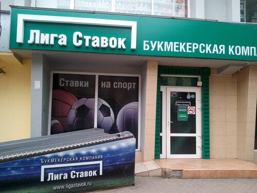 Вакансии букмекерская контора краснодара