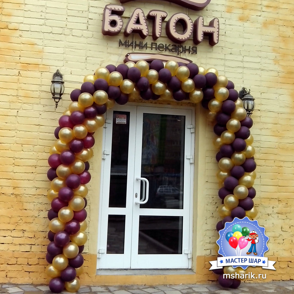 праздничное агентство — Мастер шар — Новосибирск, фото №6