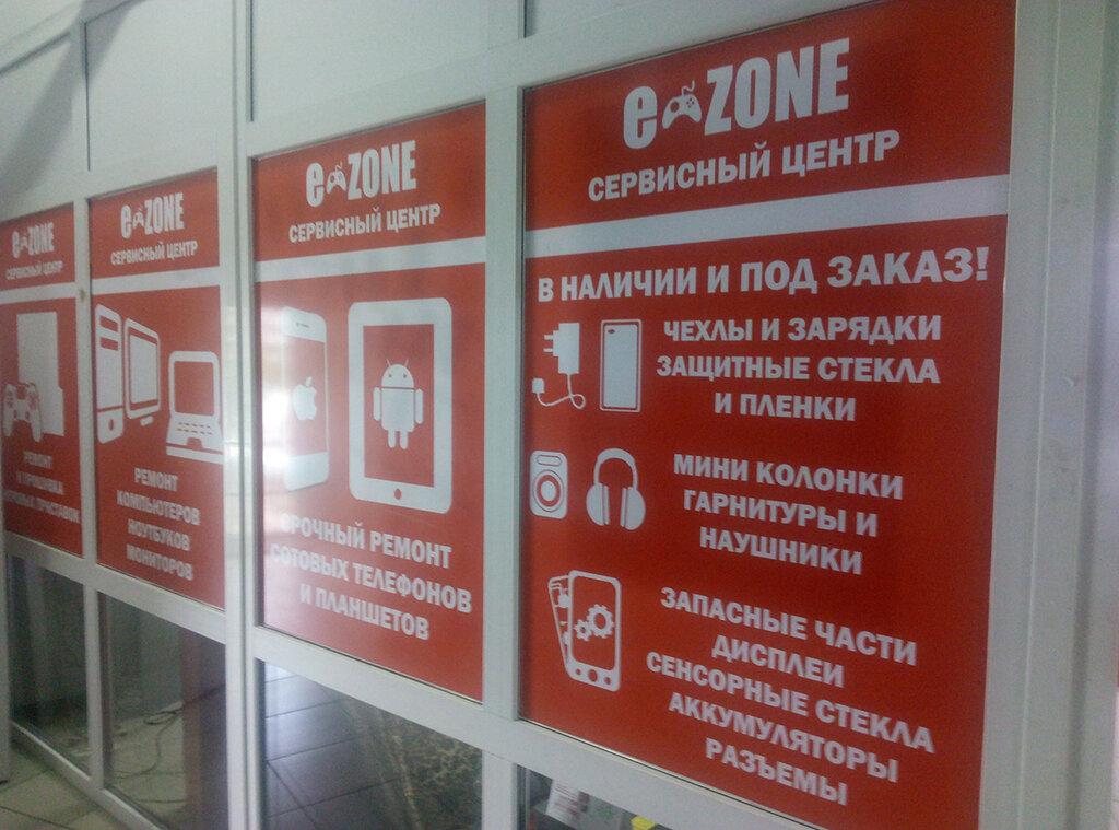 компьютерный ремонт и услуги — Сервисный центр Ezone — Ногинск, фото №2