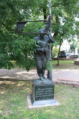 Памятник с семейный Менделеевская памятник на могилку Гдов