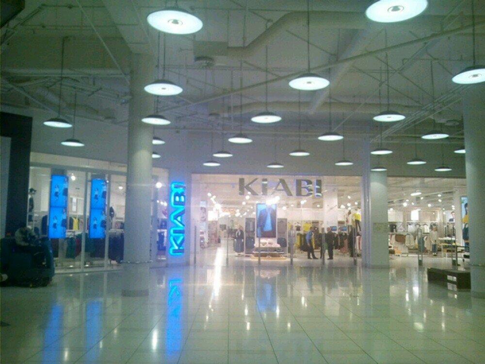 магазин одежды — Kiabi — Москва, фото №9
