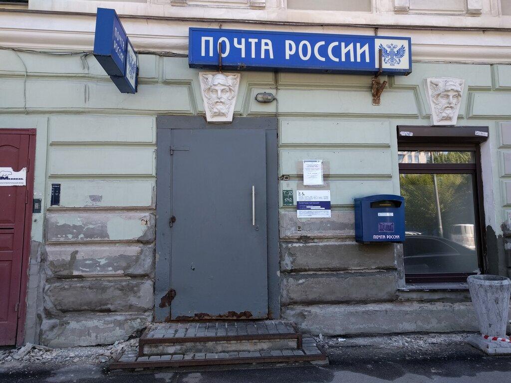 Почта санкт-петербург картинки