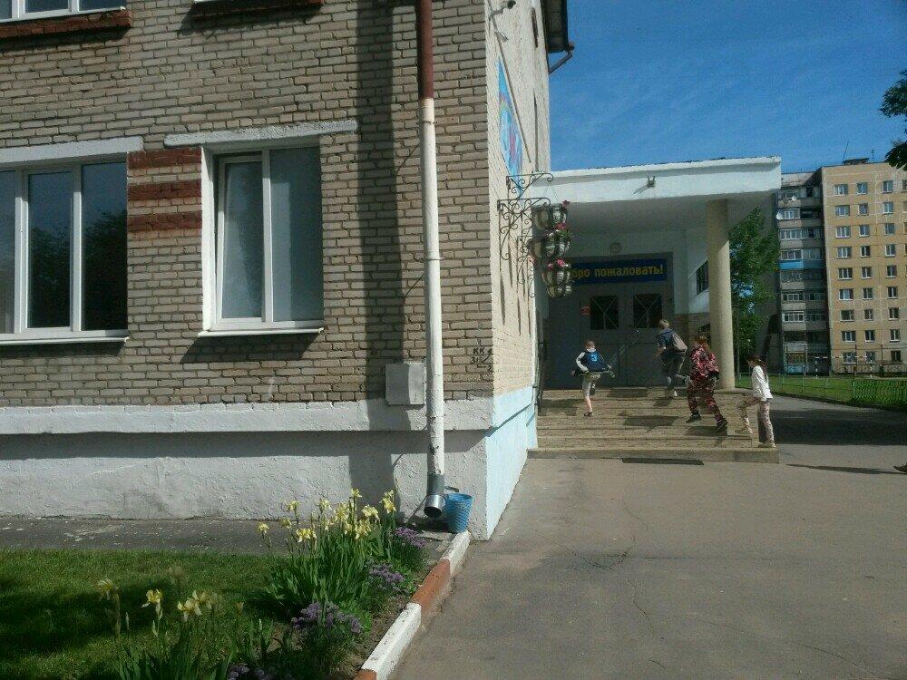 общеобразовательная школа — Средняя школа № 23 — Могилёв, фото №2