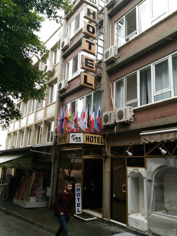 Çeşmeli Hotel