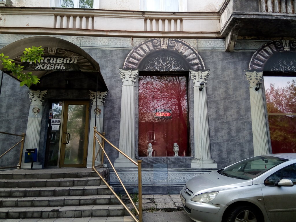 индивидуалки с проверенными фото петербурга