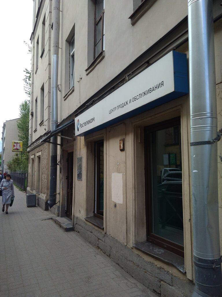 телекоммуникационная компания — Ростелеком — Санкт-Петербург, фото №3