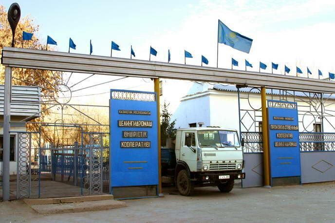 промышленное оборудование — ТОО Целингидромаш — Нур-Султан (Астана), фото №1