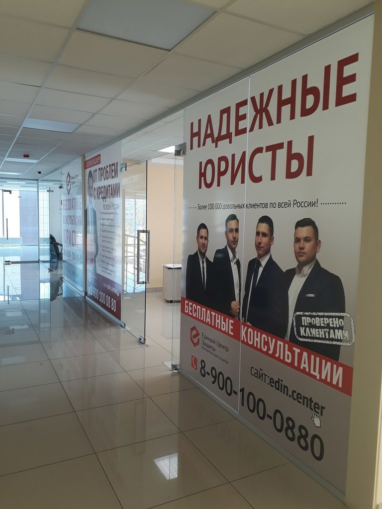 бесплатное юридическая консультация в прокопьевске