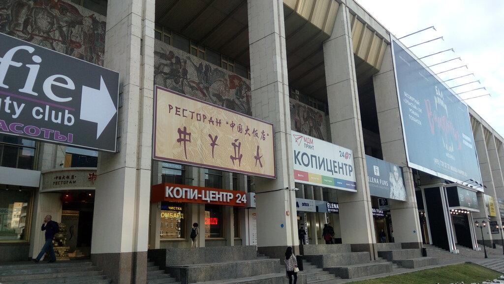 Банкоматы Райффайзенбанк на карте Москвы