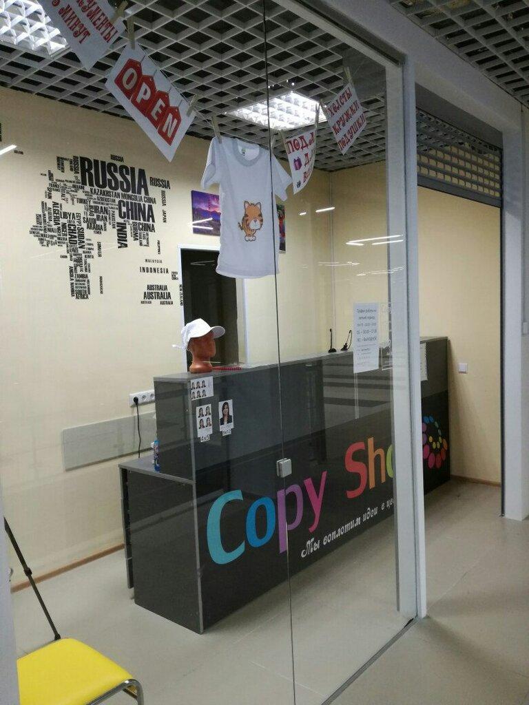 полиграфические услуги — Copy shop — Брест, фото №2