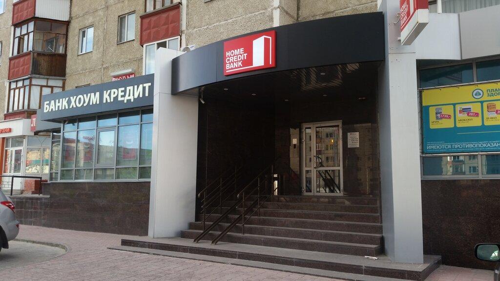 сбербанк рефинансирование кредитов других банков калькулятор x-fin.ru