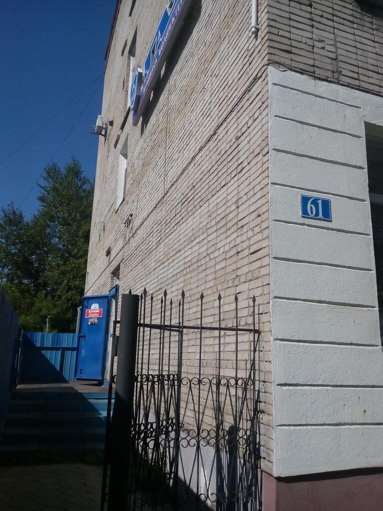 магазин автозапчастей и автотоваров — Детали машин ГАЗ — Петропавловск, фото №1