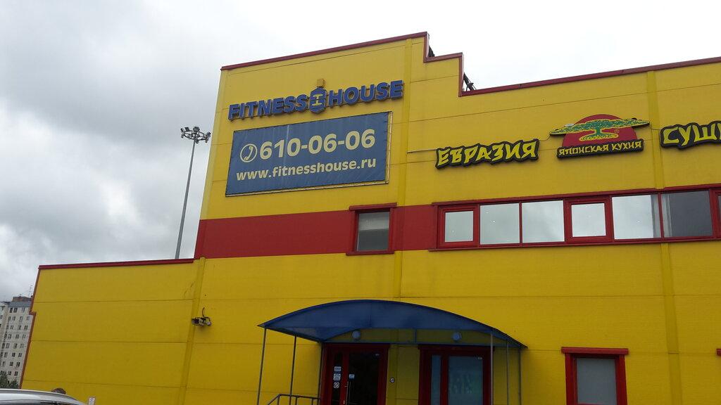бассейн — Fitness house — Санкт-Петербург и Ленинградская область, фото №2