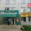 Элеон-Электро, Электромонтажные работы в Дятьковском районе