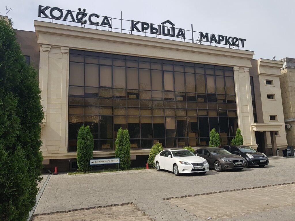 IT-компания — Колёса — Алматы, фото №1