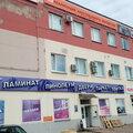 Авторент53, Аренда транспорта в Городском округе Великий Новгород