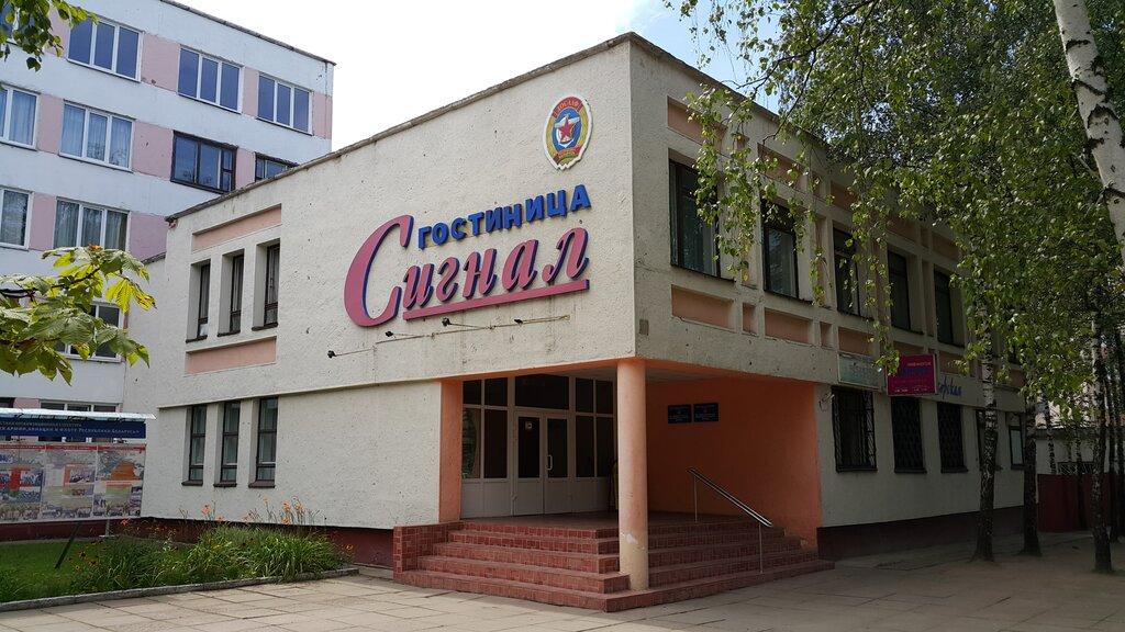гостиница — Сигнал — Могилёв, фото №2