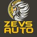 ZevsAuto, Услуги тонировки и оклейки автовинилом в Городском округе Орёл