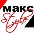 МаксStyle, Услуги маникюра и педикюра в Городском округе Дзержинск