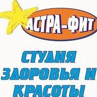 Николай Семенович краснодар фитнес клубы кмр игре