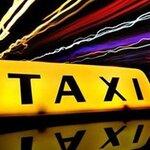 Фукс-Такси