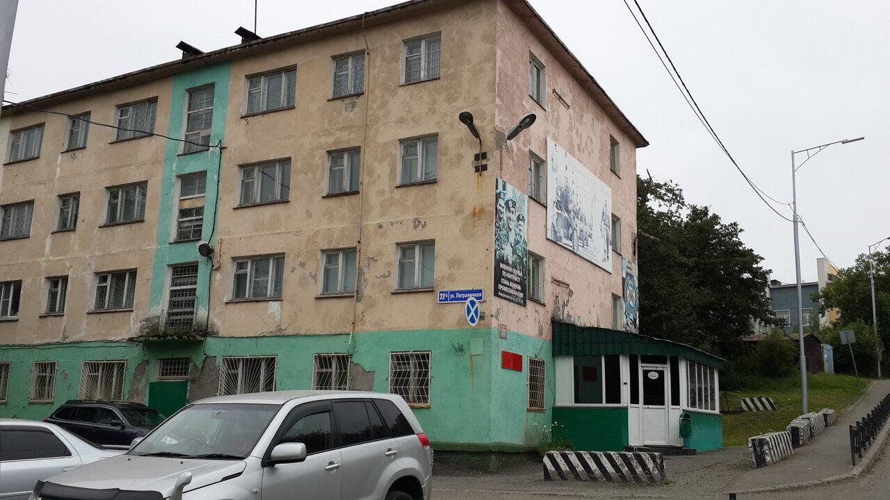 петропавловск камчатский пограничная улица фото когда обманувший всех