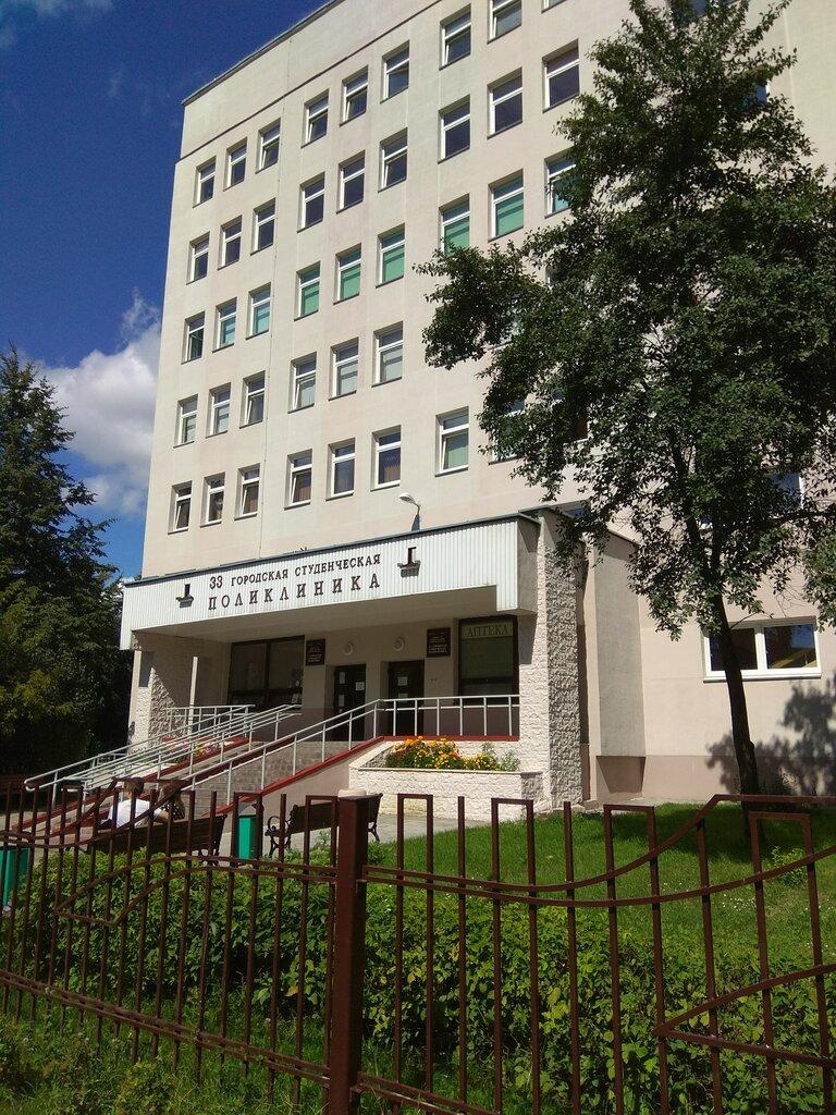 аптека — Белфармация аптека № 37 четвертой категории — Минск, фото №1