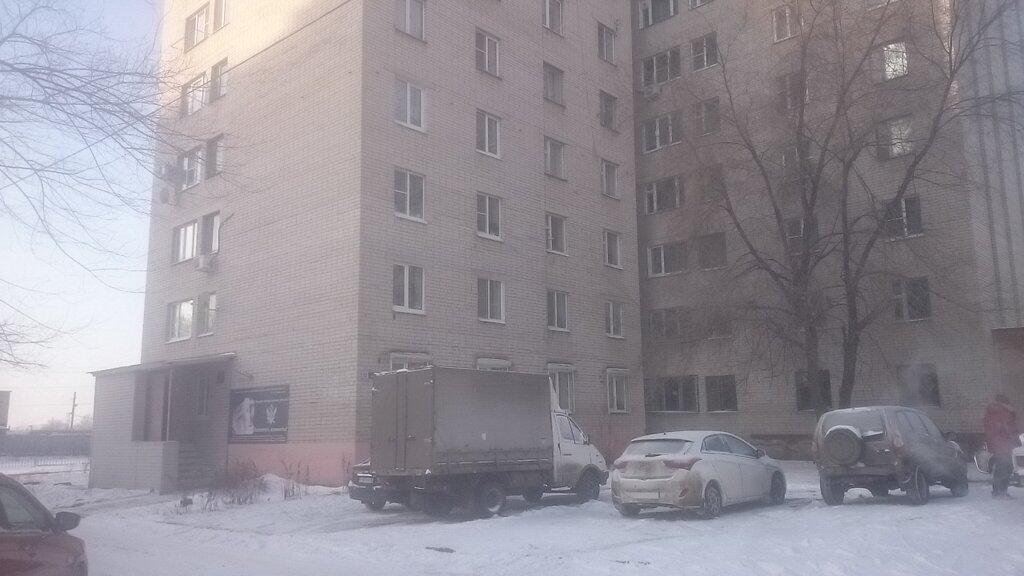 Режим работы фссп ленинского района воронеж
