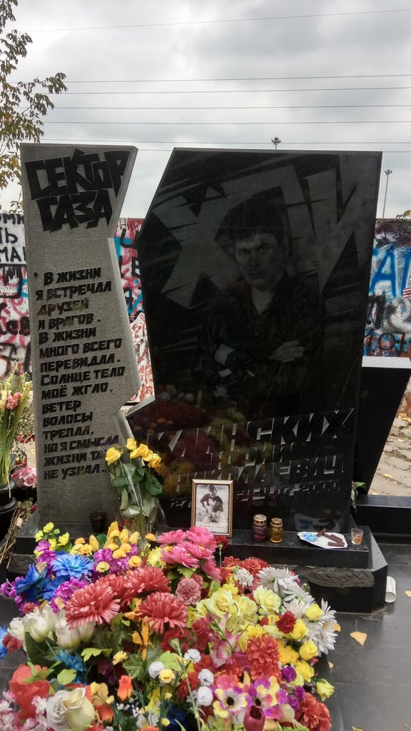 каждый памятник юрию клинских в воронеже фото близкие