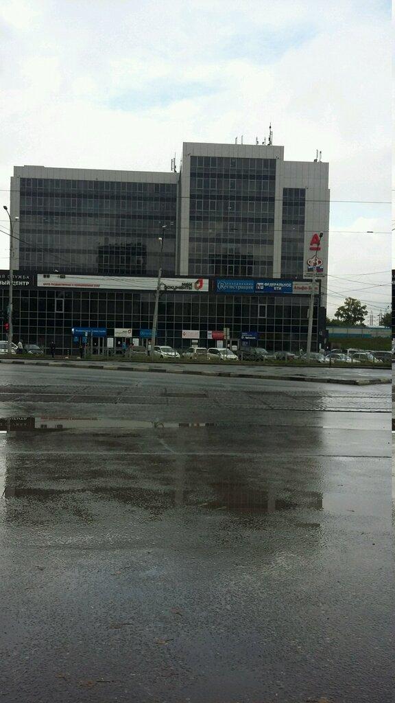 Пенсионный фонд ленинского района г новосибирска личный кабинет кувандык пенсионный фонд личный кабинет