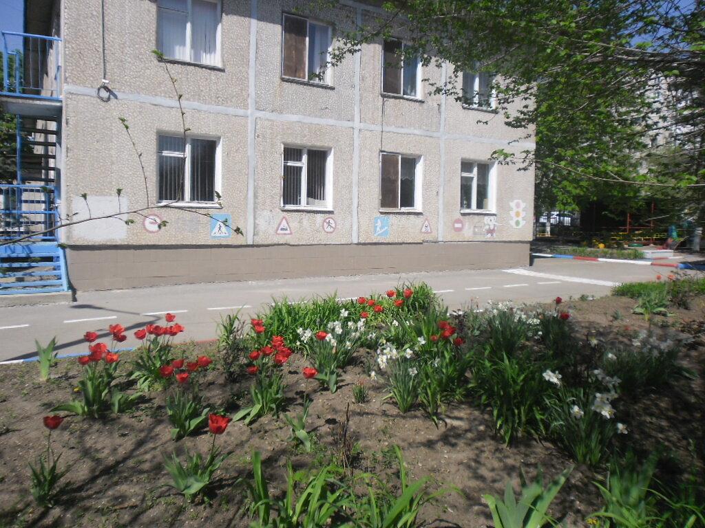 детский сад — Детский сад № 74 — Ростов-на-Дону, фото №1