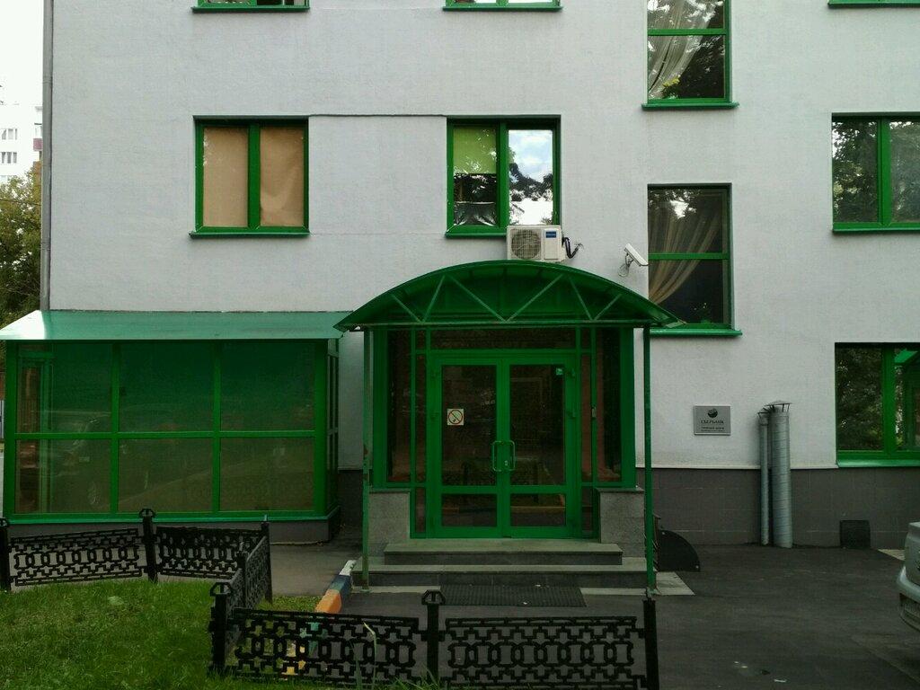 Среднерусский банк сбербанка россии г москва адрес