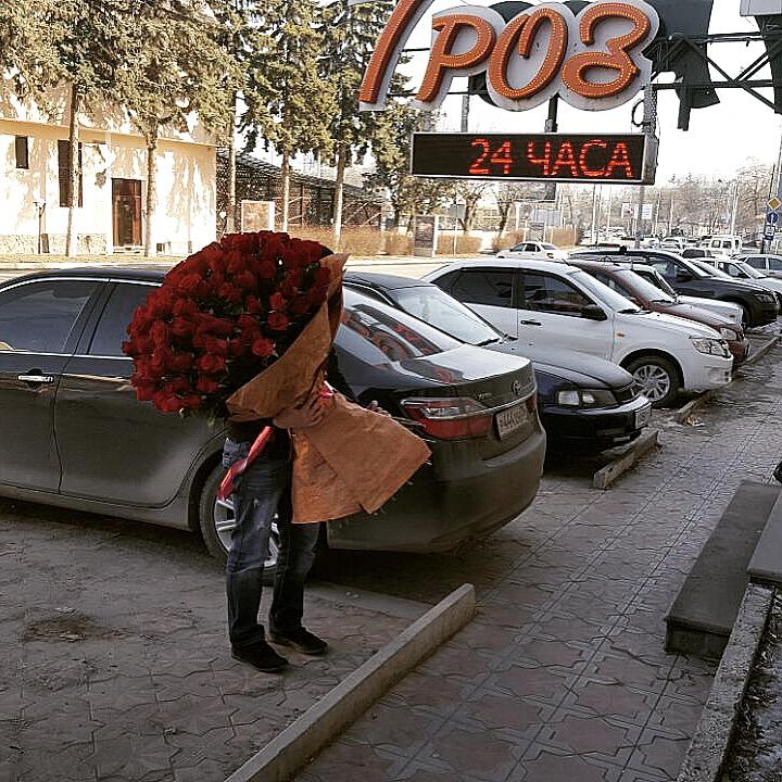 Купить цветы в пятигорске русский бутик, красной цветовой гамме