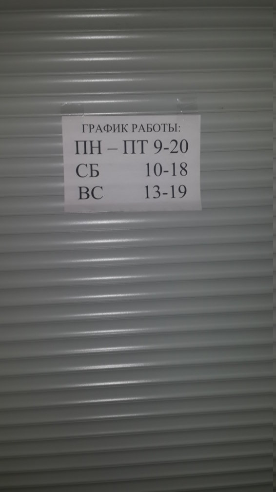 копировальный центр — Экстра принт — Санкт-Петербург, фото №9