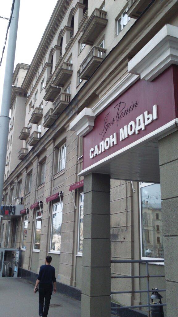 Ломбард краснопресненский москва general motors автосалоны москва