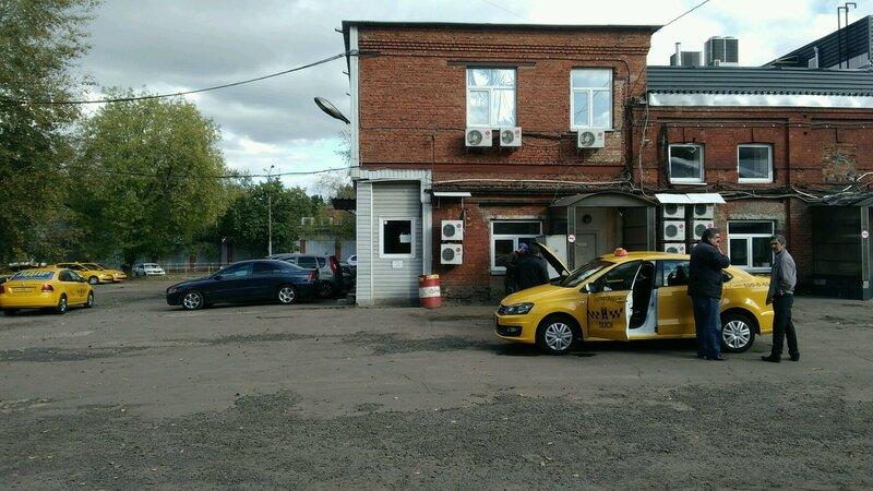 Городское такси - основная фотография