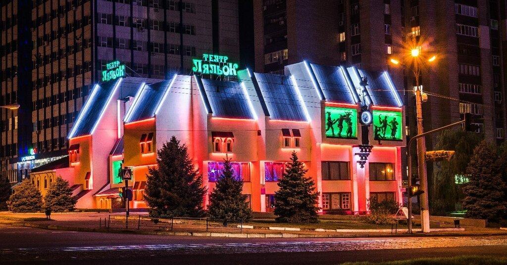 дорама, самые красивые фото луганска период применения пудры