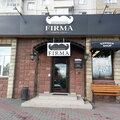 Firma, Услуги парикмахера в Тюменской области