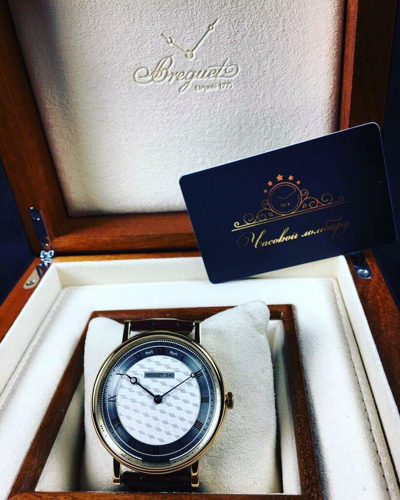 Часовой новоспасский 1-ый ломбард продать воронеж где часы