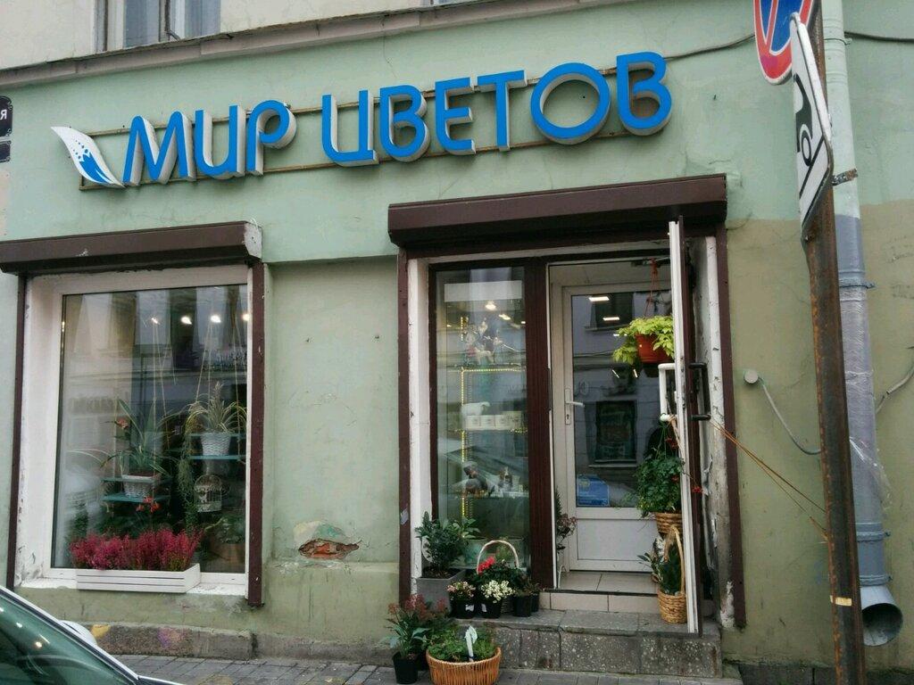 магазин цветов — Мир Цветов — Санкт-Петербург, фото №1