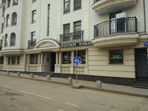Займ залог птс Ростовский 7-й переулок как получить кредиты на птс warface