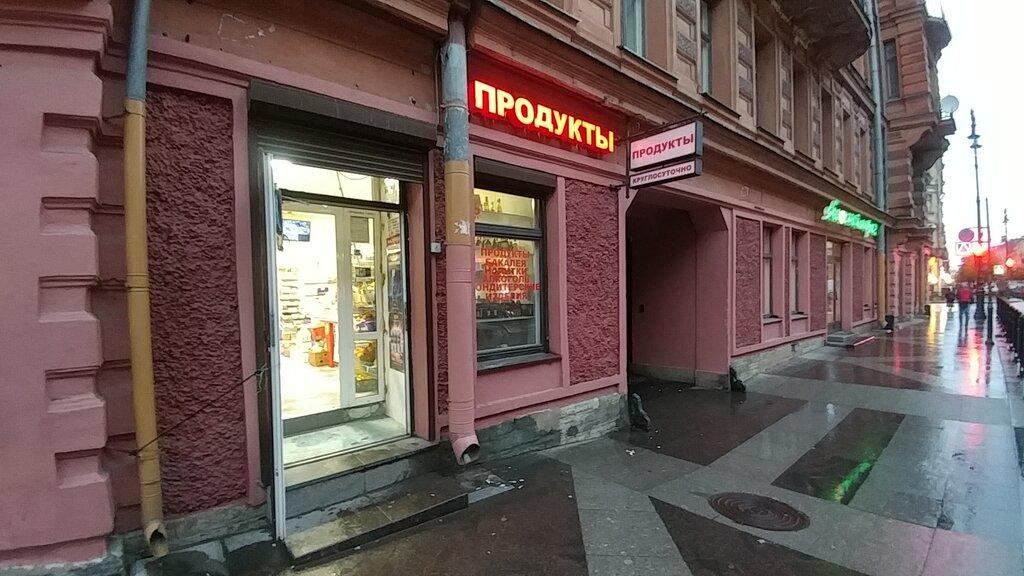grocery store — Продуктовый магазин — Saint Petersburg, фото №4
