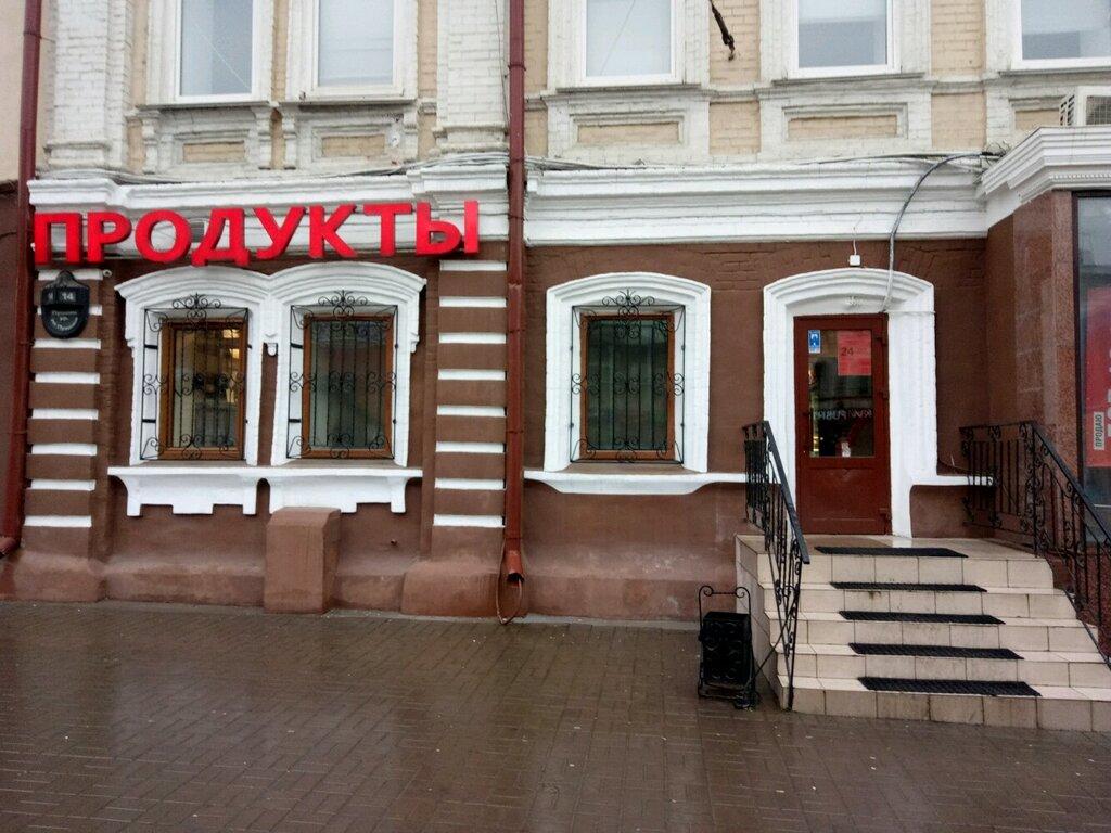 Магазин Ул Пушкина