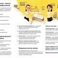 1С: БухОбслуживание, Услуги бухгалтера в Чусовском районе