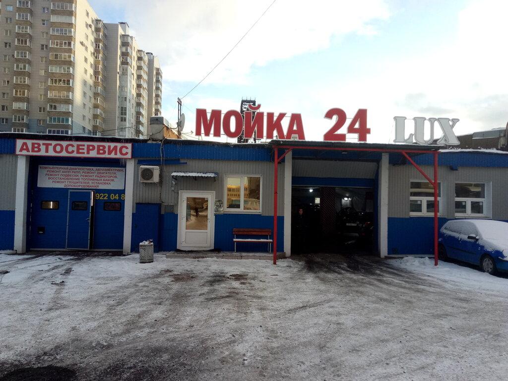 автомойка — Люкс — Санкт-Петербург, фото №2