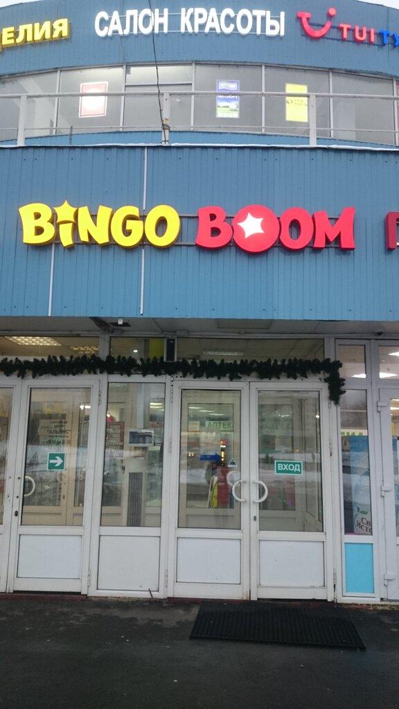бинго бум клуб москва